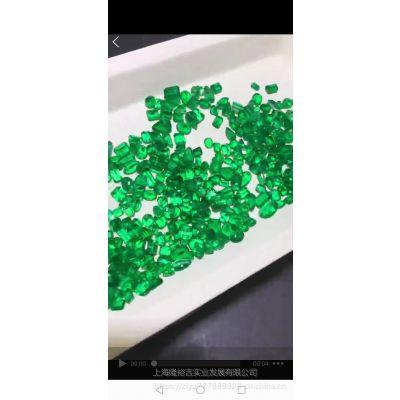 矿区直供批发优质祖母绿颜色艳绿免费证书批发价格从优保真出售售后保障