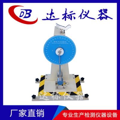 达标仪器 摆锤冲击试验机 指针式悬臂梁冲击试验机 塑料摆锤式冲击测试仪