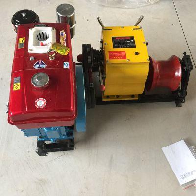 汽油绞磨机 机动绞磨机厂家 洪涛工具 直销产品 货到付款