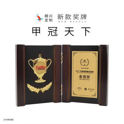商行论坛木托奖牌,行业领导木托奖牌,木牌工艺品