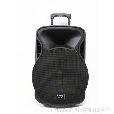 拉符S15-4 拉杆音箱大功率15寸移动蓝牙收音录音电瓶户外插卡音响