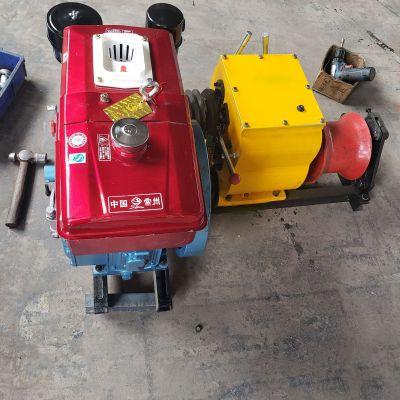 电缆绞磨机5t 5吨柴油机动绞磨 电力牵引拖拉机绞磨 满发聚