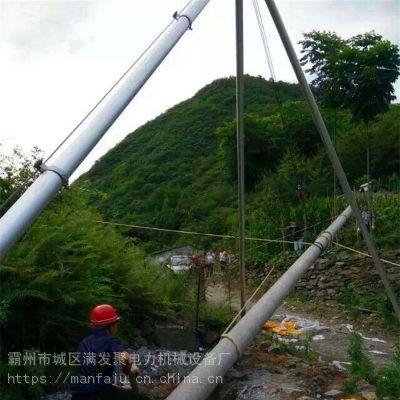 12米电线杆立杆机 铝合金三角扒杆 三角架立杆机 满发聚