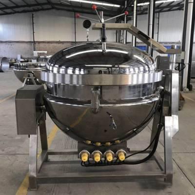 肉制品高压蒸煮锅 不锈钢商用高压煮肉锅
