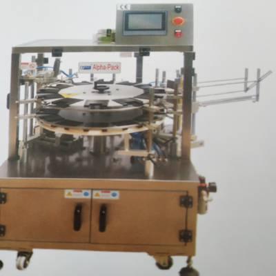 供应APC-50/APC-80折盒机