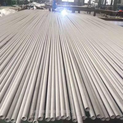 龙翔钢厂直销 S30403不锈钢管 219*11.5生产厂家