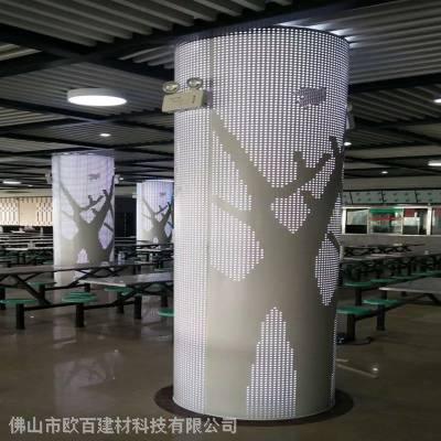 氟碳包柱铝单板_包圆柱弧形铝单板_铝单板厂家