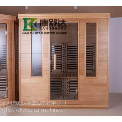 康舒达四人碳板桑拿房加工_碳板房供应商