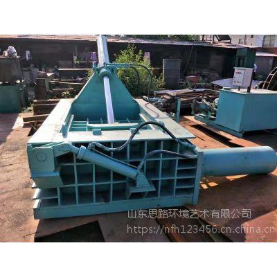 宁波五金厂用的小型金属压块机铁屑铝刨花卧式压包机型号思路125卧式压块机