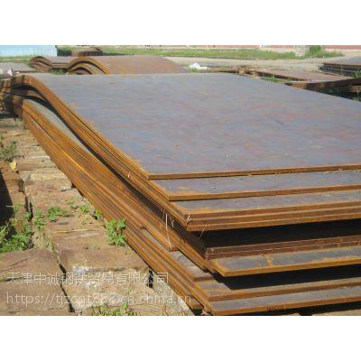 天津Q390GNH耐候钢;Q390GNH耐候钢板》价格图片
