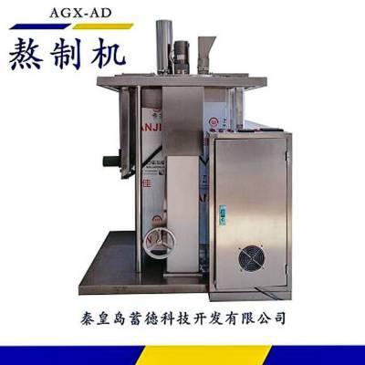 老嫩可控AGX-AD-75膏药熬制机 膏药机