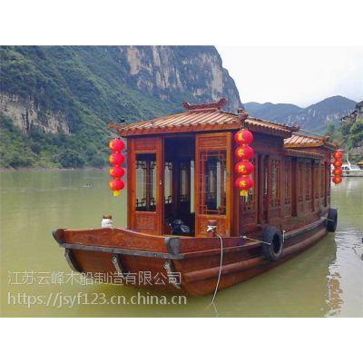 南宁云峰8米画舫船市场价格