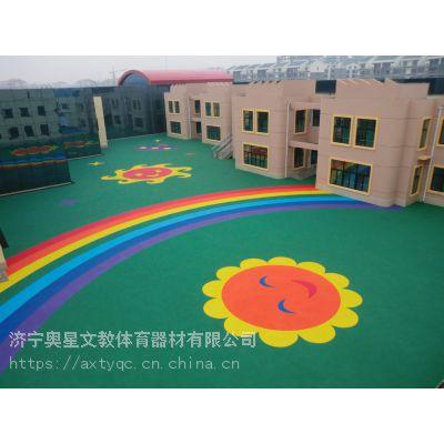 济宁幼儿园地板厂家,济宁幼儿园地板价格,济宁幼儿园地板在哪买,济宁奥星体育