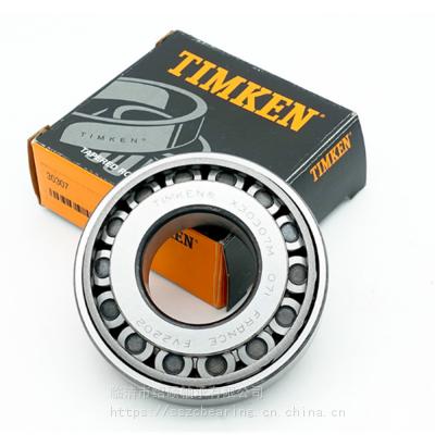 供应TIMKEN轴承 M268749/M268710CD 双列英制非标轴承 原装正品