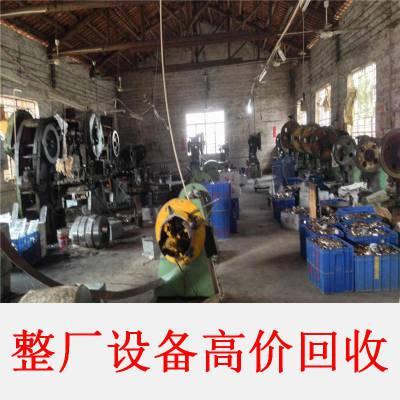 全国整厂闲置设备回收 其它机床生产线二手设备回收