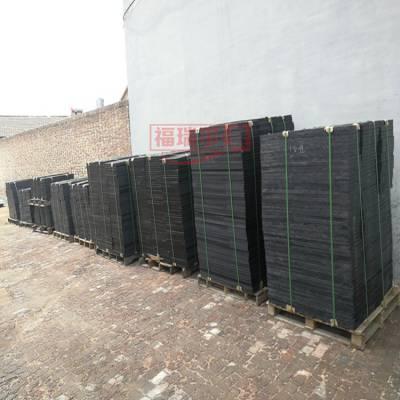 设计订做煤仓超高分子量聚乙烯衬板厂家HK