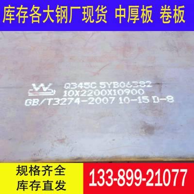 Q460D钢板Q460D钢板库存Q460D钢板》