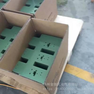 金瀚元电气供应 FR-4水绿色绝缘板 FR-4绝缘垫片 FR-4绝缘螺栓