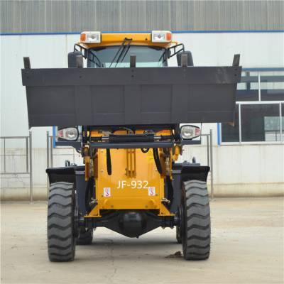 小型轮式装载机 农用单缸小铲车 液压助力装载机设备