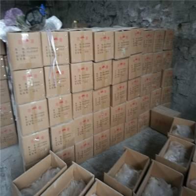 湖南岳阳临湘 凝达牌 水泥卷锚固剂速凝水泥批发零售