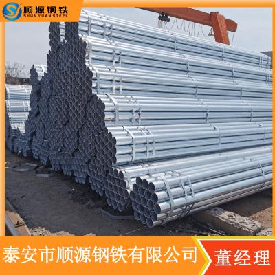镀锌带钢管 Q235B 薄壁钢管 4分*1.5 6分*1.7 可拆件 现货供应