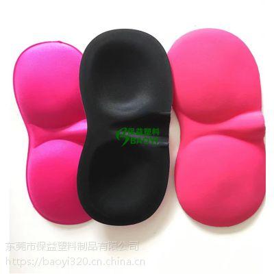 厂家直销海绵热压成型3D立体遮光眼罩海绵3d睡眠透气眼罩柔软可调