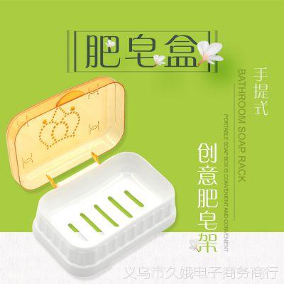 202加厚带盖肥皂盒创意肥皂架精美皇冠沥水浴室香皂盒浴室肥皂架