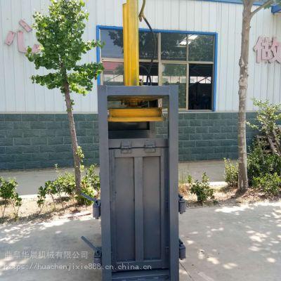华晨立式液压打包机/新款秸秆稻草液压打包机/药材专用打包机