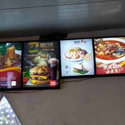 供应灯箱 地铁/ 公交广告/ 商场/超市/餐饮/银行/户外广告灯箱等