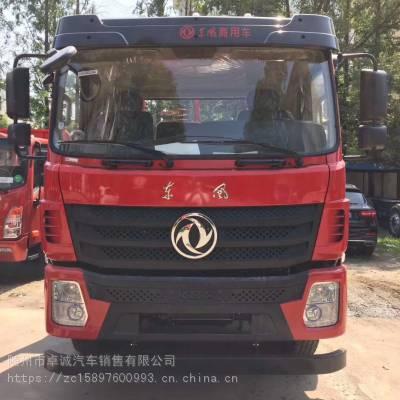 东风国五后八轮挖机拖车多少钱一辆国五后八轮挖机板车促销
