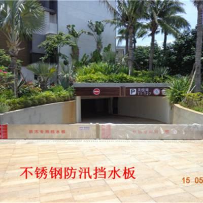 江门水电站防汛专用挡水板防洪板