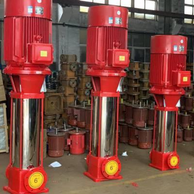 凌海市消防泵厂家直销XBD3.4/1W-GDL/1.1KW北洋泵业3CF认证