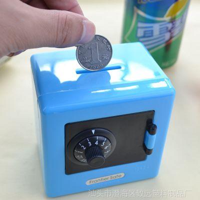 新奇特创意实用迷你儿童存钱罐 创意礼物女生塑料储钱罐 广告礼品