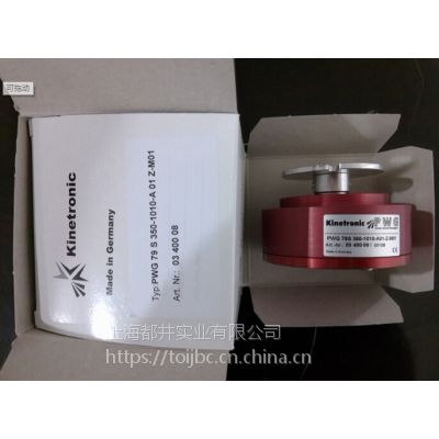 德国原装进口KINETRONIC角度传感器编码器变送器模拟器全系列现货供应