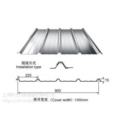 新之杰承担中国援建萨摩亚YXB15-225-900楼承板生产任务