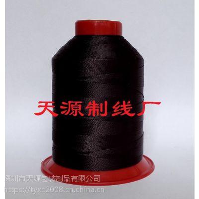 长期供应抗UV高强线 N6邦迪线 天源线厂