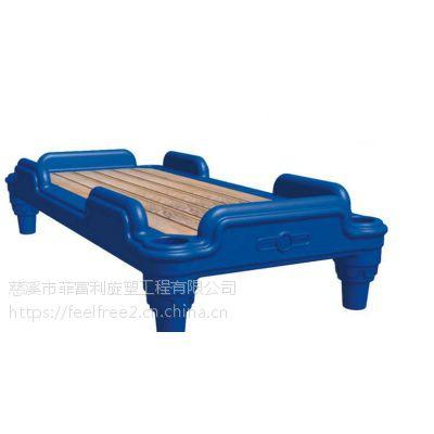 菲富利 儿童床 FFL-ETC-A,滚塑儿童床 滚塑加工 来图定制
