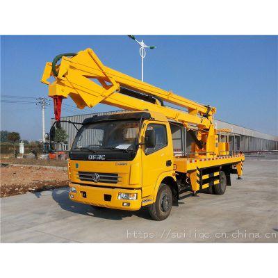 折臂式升降式高空作业车18米高空作业车 的