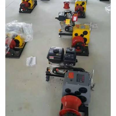 南宁卖绞磨机地方 五吨汽油机动绞磨 机动绞磨机设备型号 博信达电力