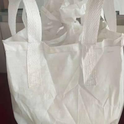 宇昊塑业(图)-河南吨包袋生产厂家-河南吨包袋