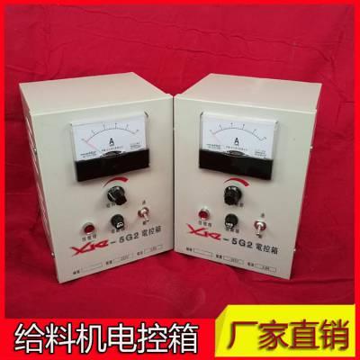 宁夏振动给料机线圈/挂式给料机线圈/给料机控制箱配件