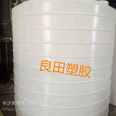宜春 40大型速凝剂储罐 40吨福尔马林储罐 40吨防腐储罐厂家