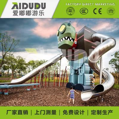 深圳爱嘟嘟厂家直销游乐设备公园设施小区儿童乐园滑梯木制造型滑梯