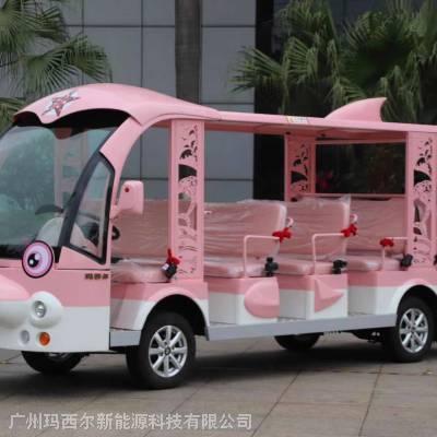 白云山电动观光车、磷酸铁锂电池、电动卡通车、广州玛西尔游览车、