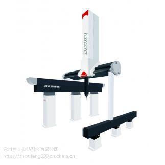 供应 新天JSL121510/H 三坐标测量机