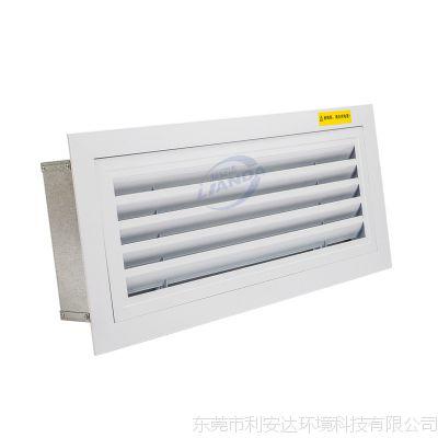 机场车站通风空调消毒装置中央空调净化器回风口空气除尘净化器利安达