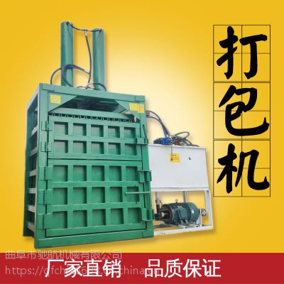 推荐立式易拉罐液压压块机 160吨金属液压压块机价格 亚博国际真实吗塑料瓶打包机