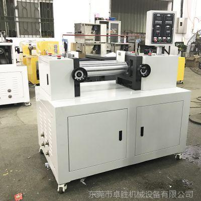 卓胜ZS-401-120厂家直销电加热小型实验开炼机、160油加热开炼机、电加热水冷却炼胶机
