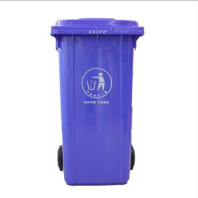 防滑防刮环卫垃圾桶厂家