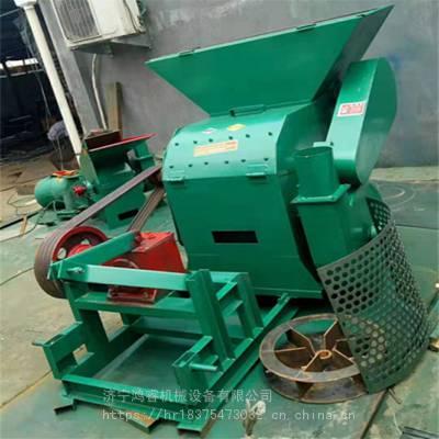 厂家供应多功能粉碎机 玉米秸秆粉碎机 养殖饲料打糠机